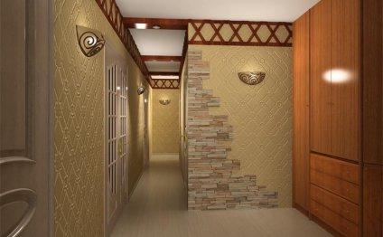 С чего начать дизайн комнаты